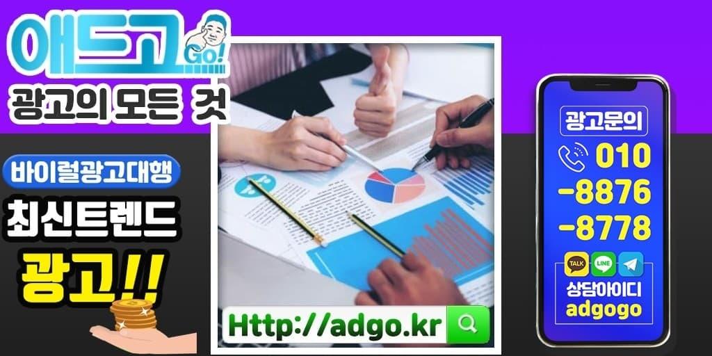 흥덕구홍보전문가바이럴마케팅